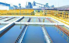 有机废水HW06