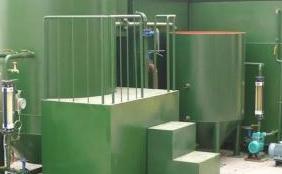 表面处理废液HW17